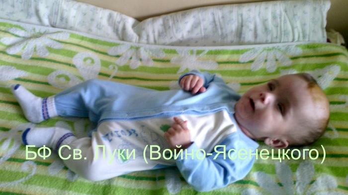 IMG_20140408_160956