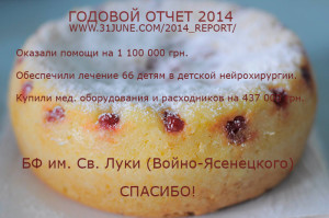 2014_report